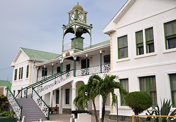 Belize Supreme Court